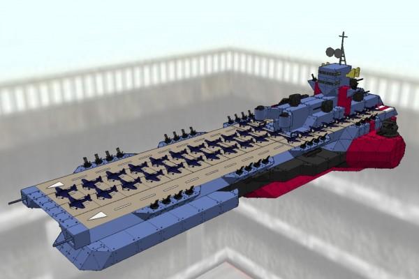 サラミス改級航空巡洋艦 ガンビア・ベイ Ver1.0 [SALAMIS-KAI class MS light aircraft carrier GAMBIER BAY]