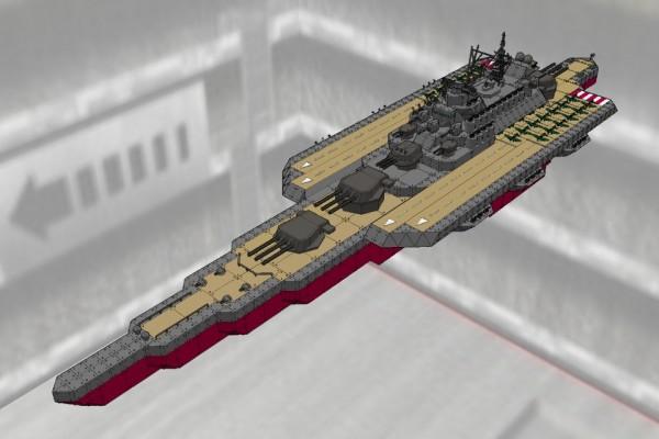 改大和級航空戦艦 甲斐 Ver1.02