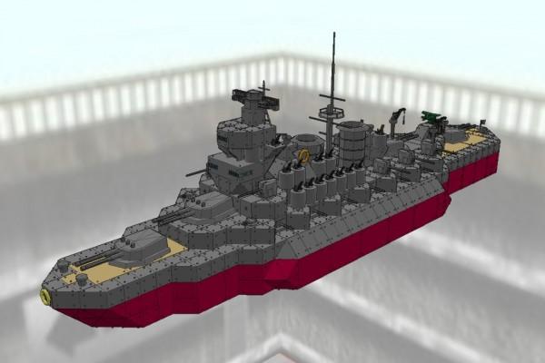 金剛級戦艦 比叡改 Ver1.01