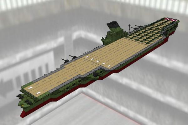 改大和級航空母艦 信濃 Ver1.01