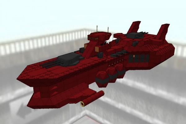 チベ級重巡洋艦 テリヴィーレ Ver1.0 [TIBE class heavy crusir TERRIBILLE]