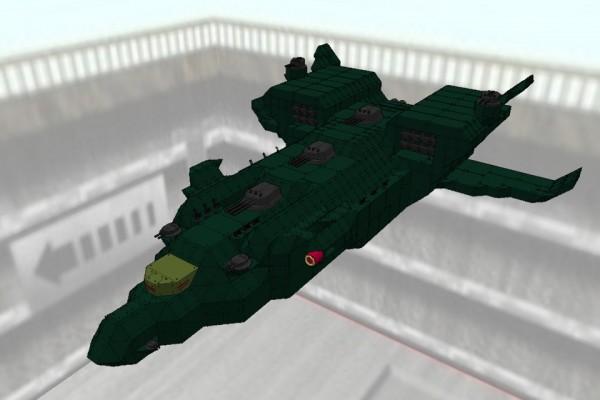 ザンジバル級機動巡洋艦 ラグナレク Ver1.0 [ZANZIBAR class mobile cruiser RAGNAROK]