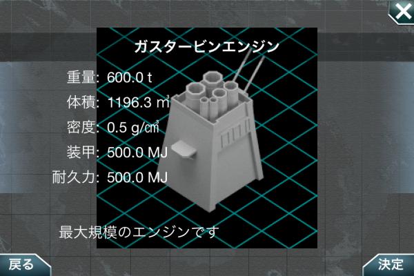 ガスタービンエンジン