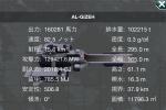 アレキサンドリア級宇宙巡洋艦 アル・ギザ Ver1.0 [ALEXANDRIA class heavy space cruiser AL-GIZEH]