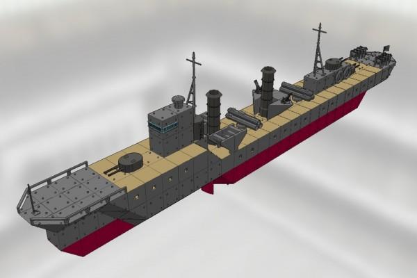 [KOC538] 陽炎級甲型駆逐艦 野分 Ver1.0