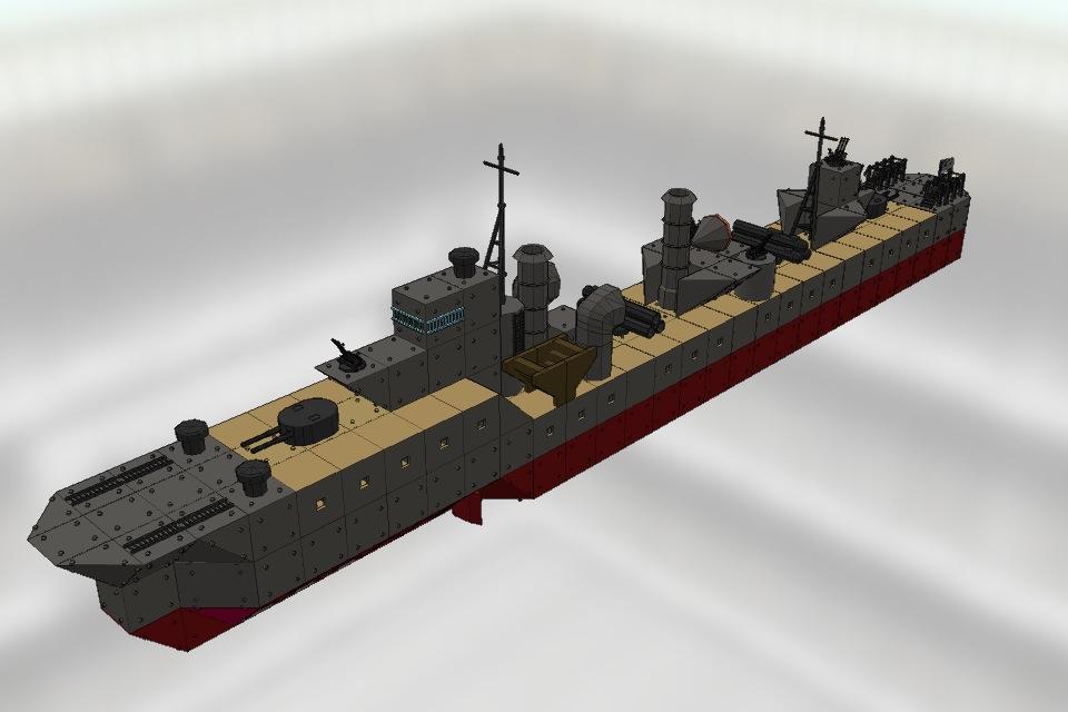 KOC538] 吹雪級特型駆逐艦 初雪 ...