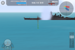 KOC公式潜水艦レポート