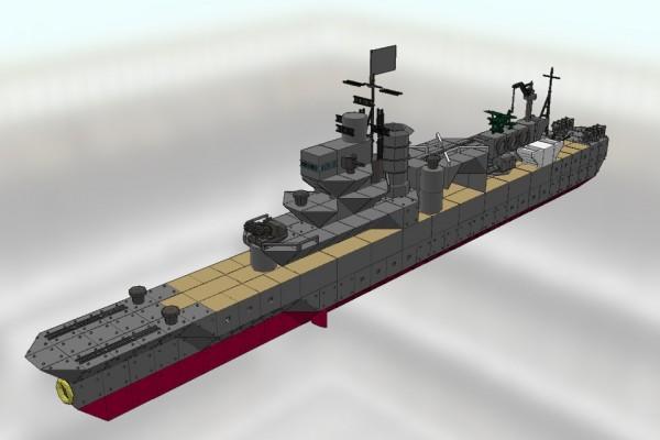 [KOC538] 阿賀野級軽巡洋艦 矢矧 Ver1.0