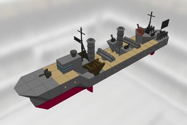 [KOC538] 改松級橘型駆逐艦 樺 Ver1.01