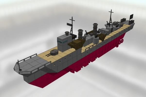 [KOC538] 陽炎級甲型駆逐艦 野分 Ver1.1