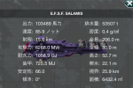 サラミス級宇宙巡洋艦 サラミス Ver1.1 [SALAMIS class cruiser SALAMIS]