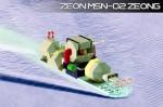 MSN-02 ジオング [ZEON MSN-02 ZEONG]