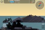 上総級双胴戦艦 上総 Ver2.3