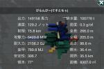 オーラバトラー ビランビー Ver1.0 [Aula Battler Virunvee]