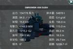 [GMK] MSK-008 ディジェ Ver1.0 [MSK-008 DIJEH]