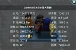 [GMK] のび太の水雷大海戦!! Ver1.0