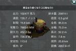 [GMK] 煮るなり焼くなりコロ助なり!! Ver1.0